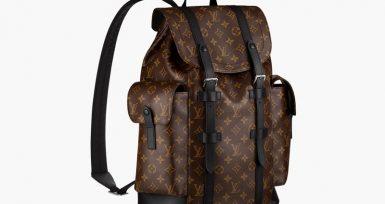 Yeni Sezon Louis Vuitton Sırt Çantaları